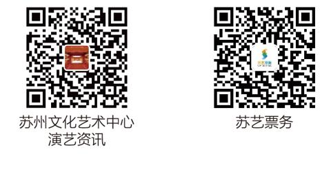 蘇藝加票務二維碼.png