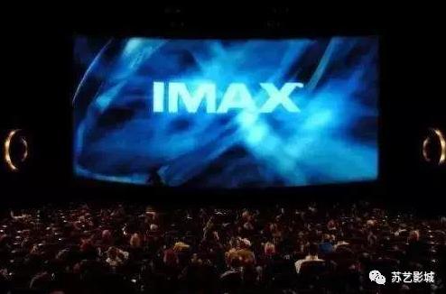 【艺生活·科活动】 走进IMAX科教电影第一期有奖征文活动