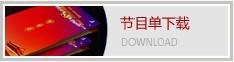 2017苏艺大剧院11-12月月刊.pdf