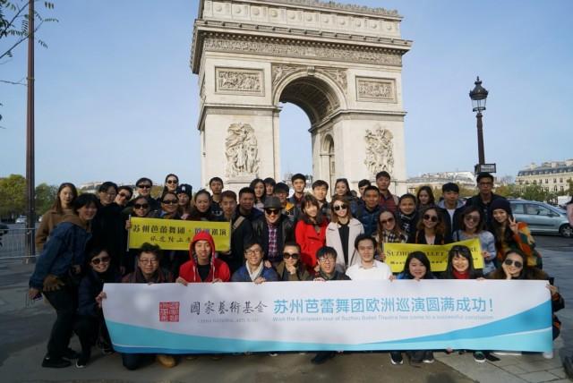 【媒体聚焦】12小时、9300公里,苏州芭蕾舞团顺利抵达欧巡首站巴黎!