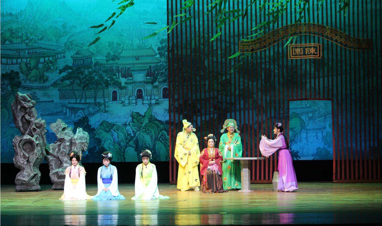 苏州市滑稽剧团《唐伯虎点秋香之三约牡丹亭》